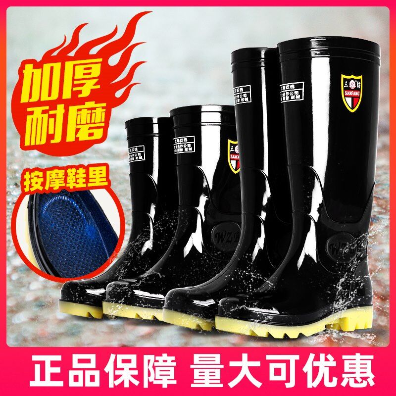 Rain shoes, men's water shoes, rain boots, short tubes, men's labor protection, high tube, middle tube, low top, antiskid overshoes, waterproof rubber shoes, water boots, men's shoes
