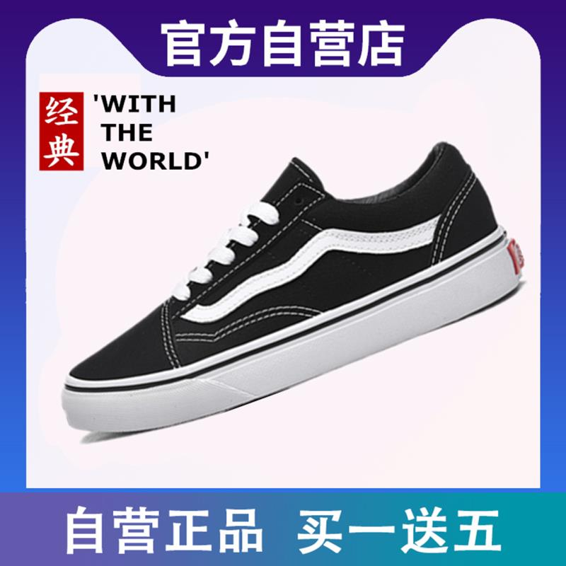 Men's chessboard high top canvas shoes men's and women's classic low top board shoes trend