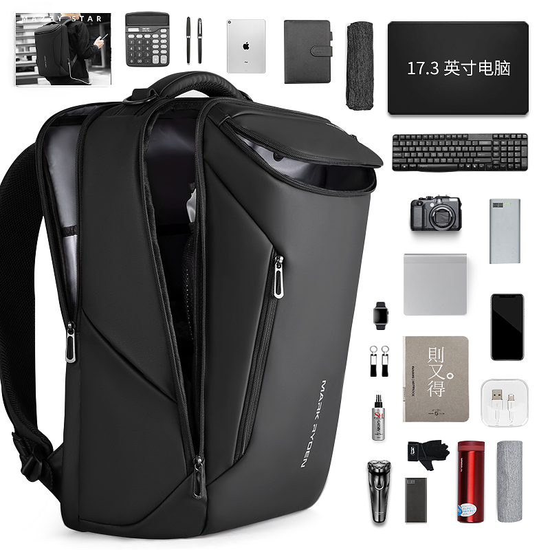 Backpack men's bag multifunctional business 17-inch computer bag casual school bag large capacity business trip travel backpack
