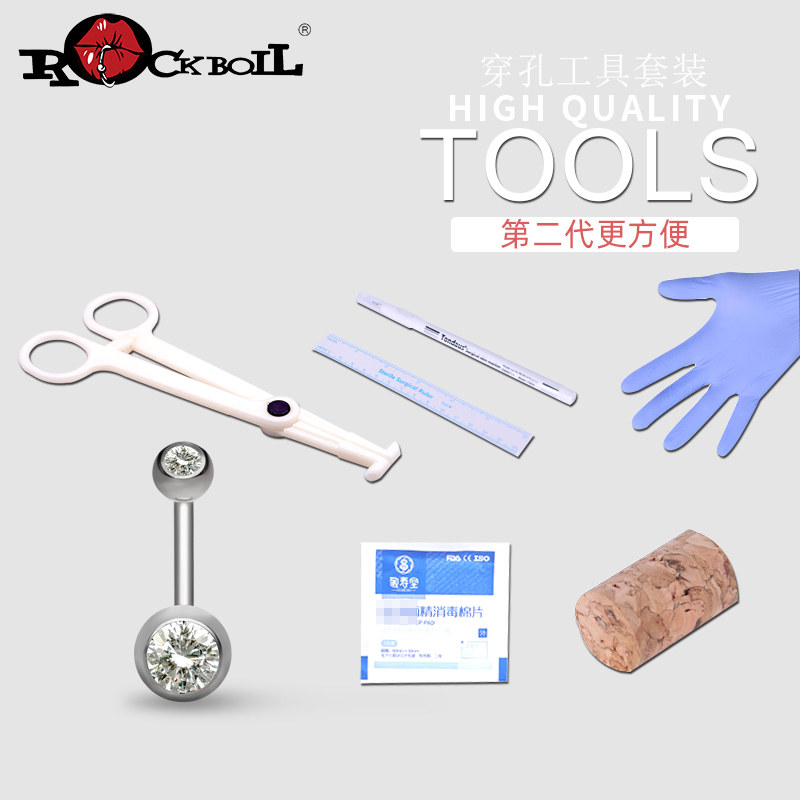 Hot wave puncture tool perforated set umbilical cord ring 脣 nail tongue nail nose nail繫 with nail PA earrings