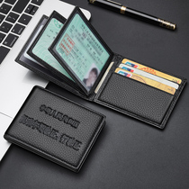 Drivers license leather case male leather multi-functional personality creative Card package female leather driving license with the protection of one package