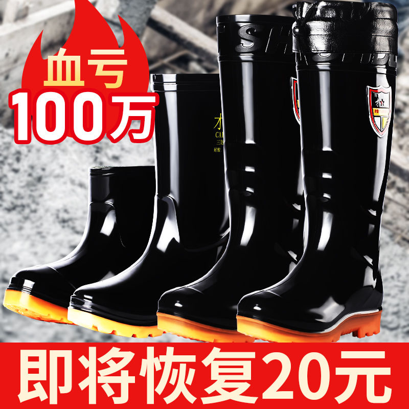 Rain shoes men's short barrel high rain boots waterproof and antiskid water shoes middle barrel thickening wear-resistant men's rain proof rubber boots