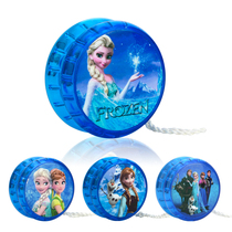 Ball fancy ball ice and snow strange edge professional children yoyo ball boy girl glow beginner toys