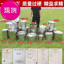 。 Do not embroidery the special thick commercial drum with lid high pot thickening  new products  bucket rice buckets to deepen the soup pot