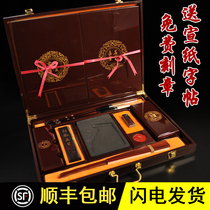 One ink Xiangxiang high-grade stationery four Treasures Boutique set pen ink paper Inkstone adult professional calligraphy supplies gift box wolf hair pen ink paper copression Inkstone pen put the stamp stamp town ruler