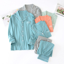 Spring and Autumn Couple Pajamas Pure Cotton Long-sleeved
