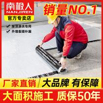 Antarctic roof insulation self-adhesive roof waterproof trap material SBS coil asphalt bungalow roof tape paste
