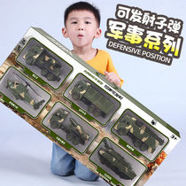 Large tank toy car military aircraft armoured car chariot 2 boy 3 car model 4 children toy 6 years old