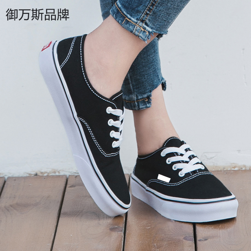 Men's shoes low top casual shoes board shoes high tide shoes classic canvas shoes
