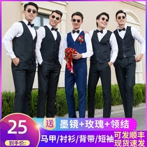 Best man suit Brother suit Western-style mens shirt vest three-piece set Brother group clothes Groom wedding suit suit Summer