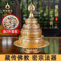 37 Manza plate D Manza repair plate Brass high quality Man tea compass with tray for Buddha repair and blessing decoration