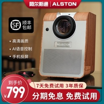 Alstom projector Home small portable wall shelter 4K ultra-clear home theater smart projector