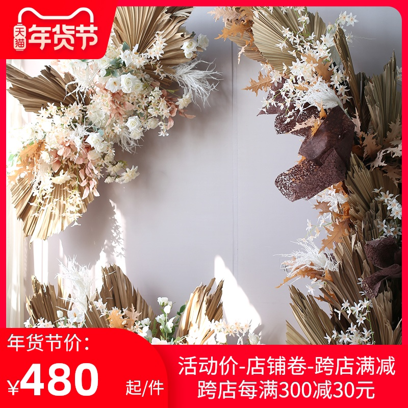 Ancient floral decoration fan sunflower leaves palm leaf arch wall hanging row flower wedding decoration shop soft furnishings