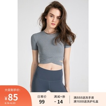 J. NG brand new summer nude slimming T-shirt quick-dry exercise running fitness clothes high waist yoga wear