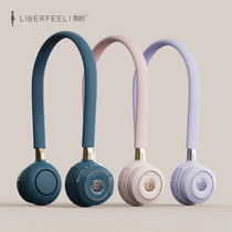 (Recommended by Viva)No heart liberfeel halter neck small fan Portable mini lazy hanging neck neck leafless USB silent rechargeable portable small refrigeration air conditioning fan big wind