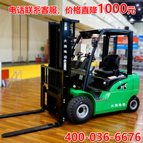 All-electric forklift 1 ton 2 tons 3 tons Hydraulic four-wheeled ride-on handling loading and unloading lifting small battery stacker