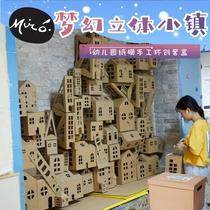 Art master dream town kindergarten environment decorated with decorative cultural walls homemade childrens handmade diy materials.
