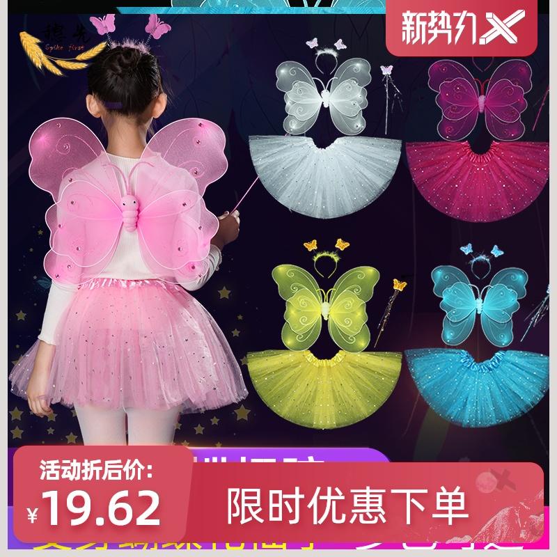 Halloween suit flower fairy elf performance costume girl princess dress girl butterfly wings childrens costume