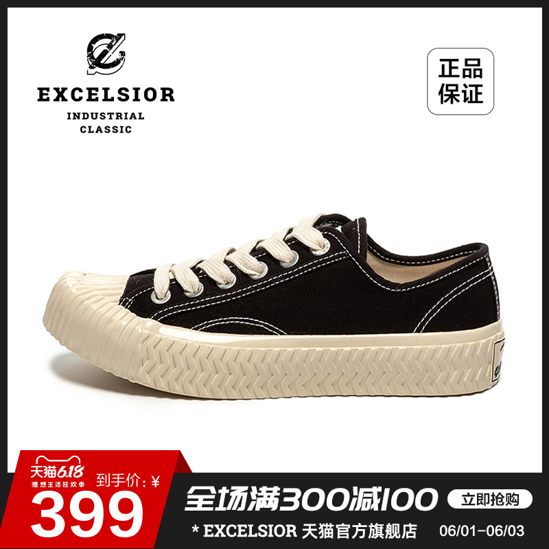 Excelsior biscuit canvas shoes women's South Korean ins versatile low top thick bottom casual shoes official website