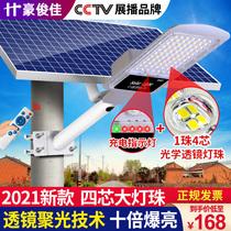 新款太阳能户外灯超亮大功率新农村家用庭院灯6米带杆工程led路灯