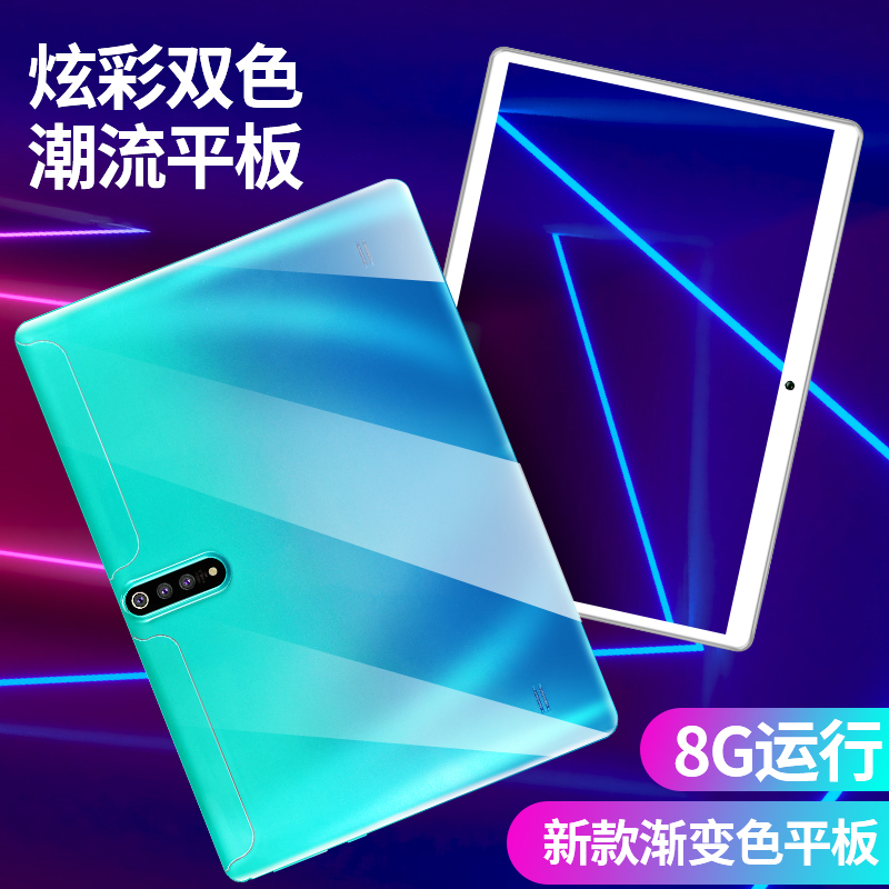 Xiaomi Island Tablet PC iPad2020 new ten-core ultra-thin Samsung large screen 12-inch full Netcom 5G Android mobile learning game two-in-one Huawei special flagship learning machine for chicken