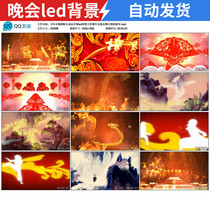 Shonen Zhi dance soundtrack Finished accompaniment led background Big screen Annual party stage video material