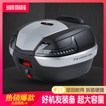 King size motorcycle trunk Universal quick release thickened storage toolbox Electric battery car rear trunk Yunming