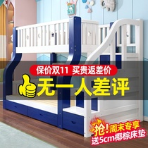 Up 牀 and down 牀 multi-functional children牀 whole solid wood high and low牀 adults up and down 牀 the mother and 牀