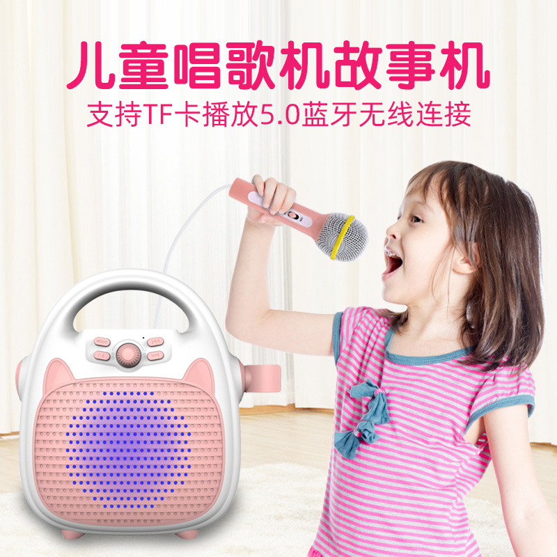 Baby singing machine karaoke with microphone Bluetooth all-in-one home KTV microphone boys and girls toys