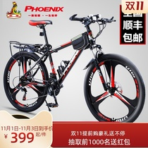 Phoenix Bike Adult Mountain Cross Country Mens and Womens Variable Speed Sports Car Teen Light Racing Network Red Student Bike