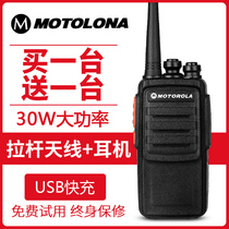 (One-to-one price) 託 hand-held civil small high-power outdoor construction site walker 15 kilometers
