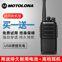 Moses 託 a pair of price handheld high-power outdoor 15 km civilian small construction site digital walkcraft