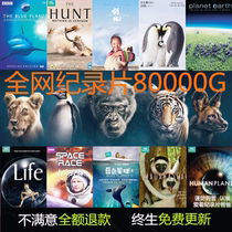 BBC documentary video collection American drama Blu-ray Chinese and English subtitles