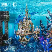 Art model Atlantis 3D metal puzzle 3D assembly model difficult DIY handmade creative gift