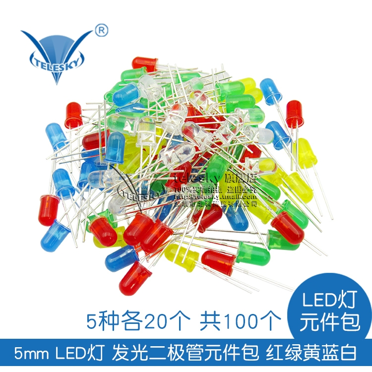 5mm LED Bulbs LED Modules Red, Green, Yellow, Blue, White, 5 Each 20 Total 100