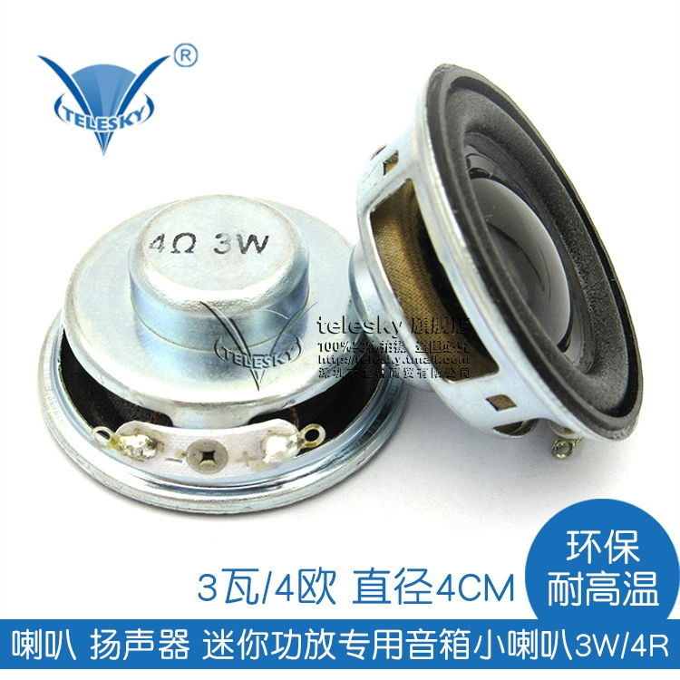 Small speaker DIY 0.25 0.51 1.5 2 3 5 W watt 48 Euro 16R speaker sound accessories