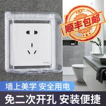 Type 86 plus high transparent socket waterproof box 牀 bag adhesive kitchen powder room bathroom switch waterproof cover