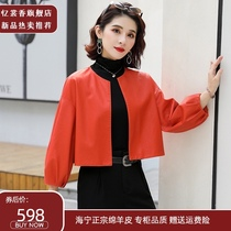 Haining autumn and winter Korean leather small leather jacket short small fragrant style coat womens 2021 explosive sheep leather top