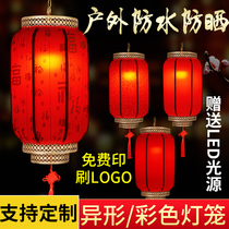 Outdoor waterproof Chinese antique sheepskin lanterns Chinese wind lantern chandelier custom hotel decoration printed red lanterns