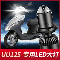 Suzuki Youyou uu125 pédale moto LED phare accessoires de remontage objectif longue distance et ampoule de véhicule intégré à faible lumière