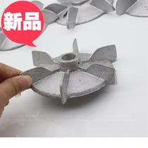 Inner diameter 20MM 15mm  new model  17MM press aluminum fan leaves fan leaves with stop screw motor