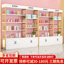 Shelf display rack Mother and baby store container product display rack Beauty salon display rack Nail display rack Cosmetic display rack