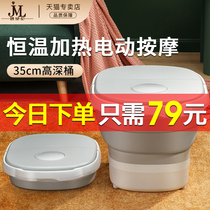 Can fold bubble feet high deep bucket home fully automatic foot massage electric foot bath heating the thermostat small