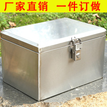 Trunk 304 Stainless steel Motorcycle electric car Battery Rear case Thickened Universal takeaway storage King size