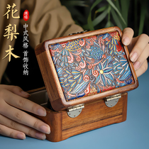 High-grade Myanmar rosewood jewelry box Solid wood small exquisite retro necklace Wooden hand jewelry with lock storage box