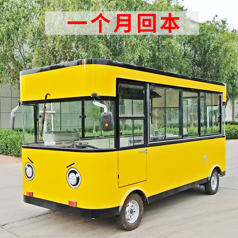 Snack car multi-function electric four-wheeler mobile stall fast food car motorhome mobile breakfast cart barbecue cart night market