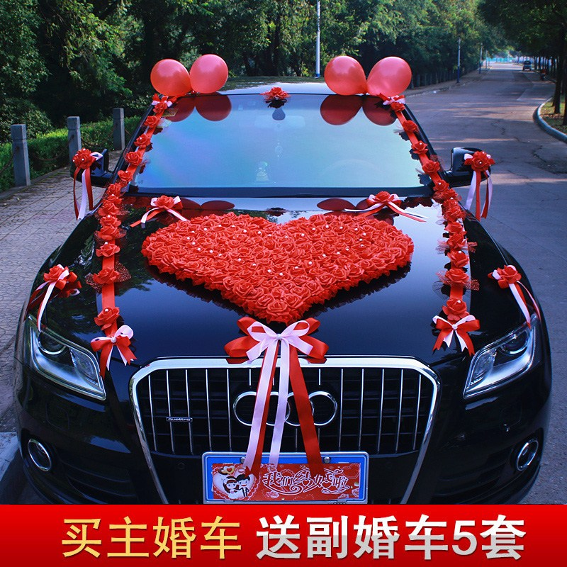 Net red knot wedding car fleet decorated with a full set of head car flower knot wedding car flower suction cup type new 2020 main knot wedding car set atmosphere