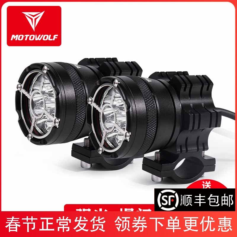Modor wolf ultra-bright bright light lamp waterproof auxiliary paving locomotive spotlight external burst open road LED headlights