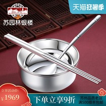 Su Yuanyuan silver building foot silver 999 double insulation full glossy bowl Silver bowl Chopsticks spoon tableware Birthday gift