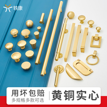 Modern simple pure copper brass cabinet door handle Solid single hole wardrobe sub Nordic gold drawer cabinet handle